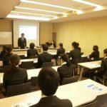 会社説明会を開催いたします。