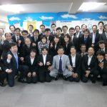 平成28年度社員総会